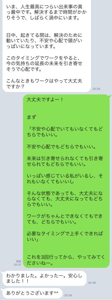f:id:horiuchiyasutaka:20170905220416p:plain