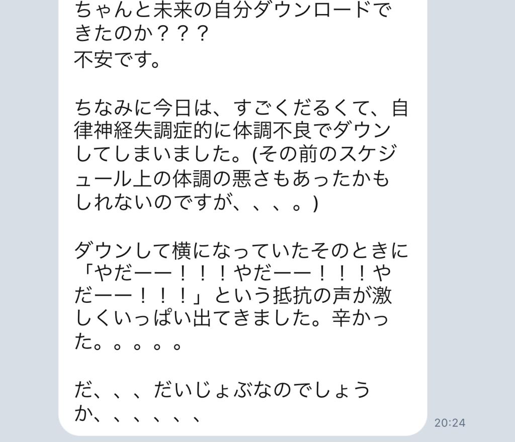 f:id:horiuchiyasutaka:20170905220935p:plain
