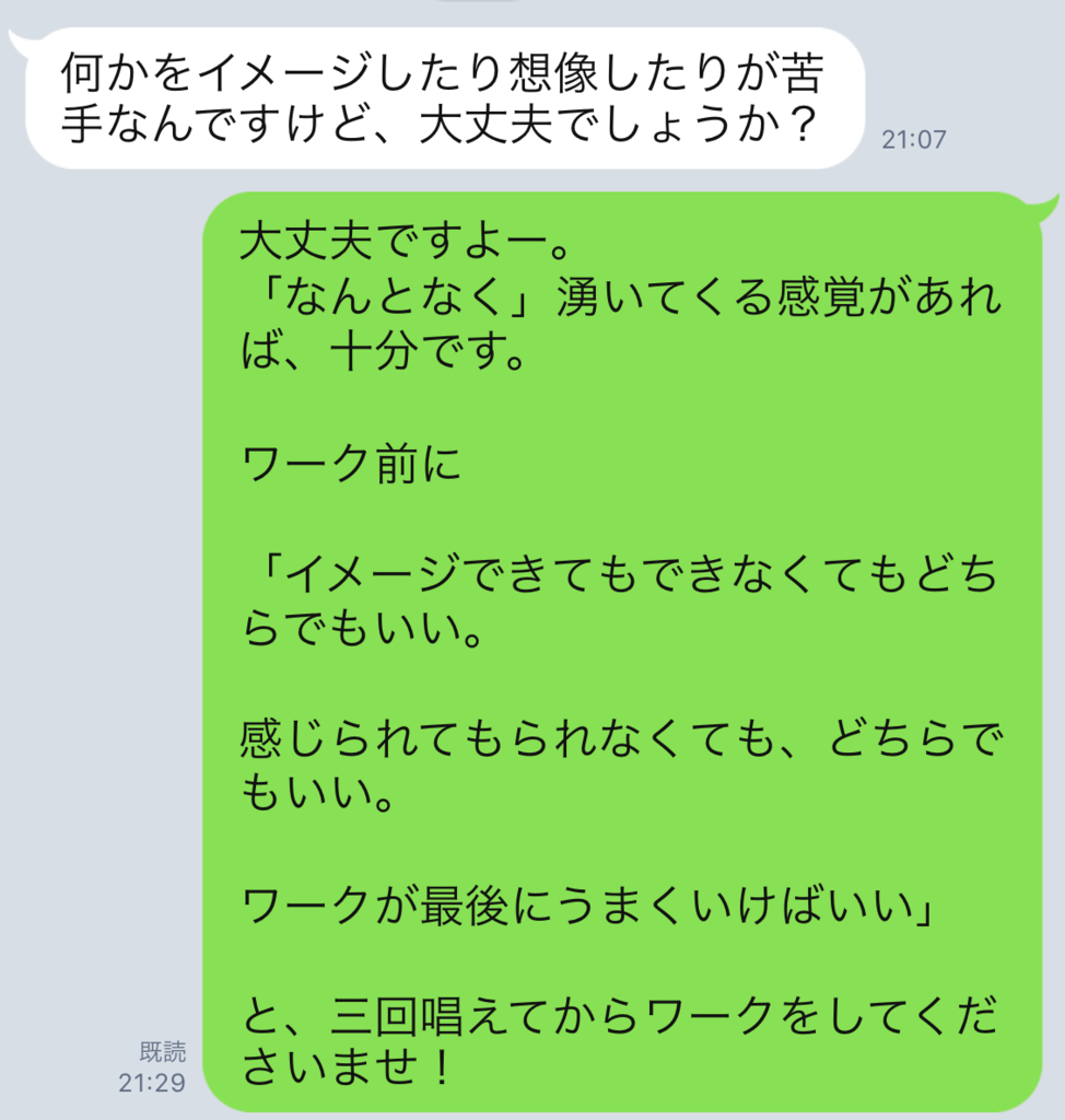 f:id:horiuchiyasutaka:20170905221120p:plain