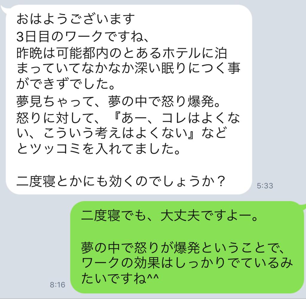f:id:horiuchiyasutaka:20170905221209p:plain