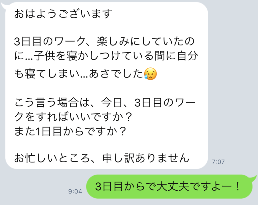 f:id:horiuchiyasutaka:20170905221229p:plain