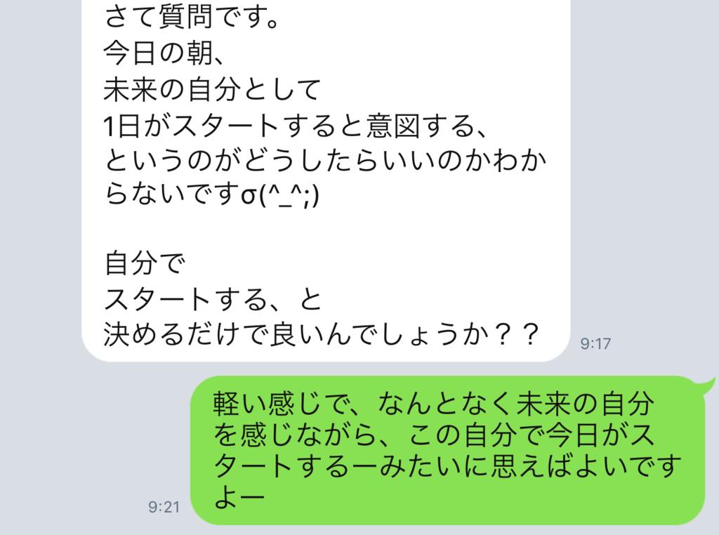 f:id:horiuchiyasutaka:20170905221311p:plain