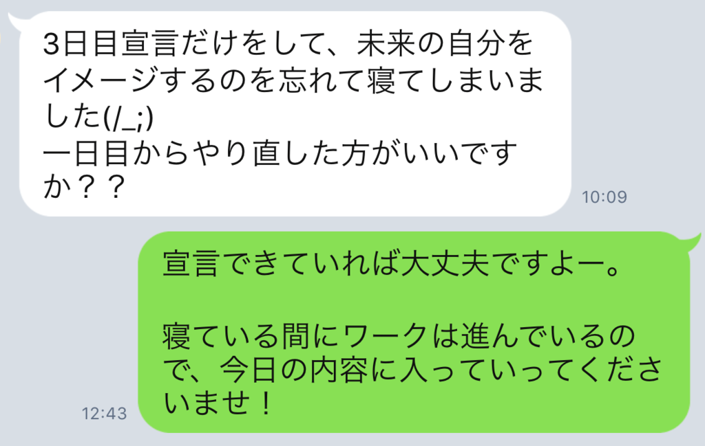 f:id:horiuchiyasutaka:20170905221621p:plain