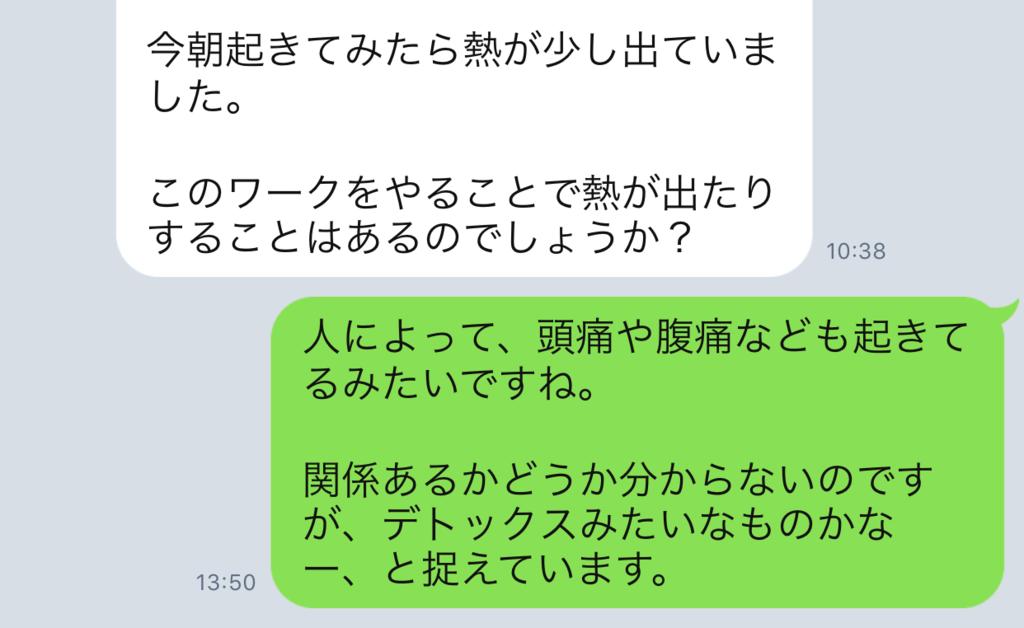 f:id:horiuchiyasutaka:20170905221659p:plain