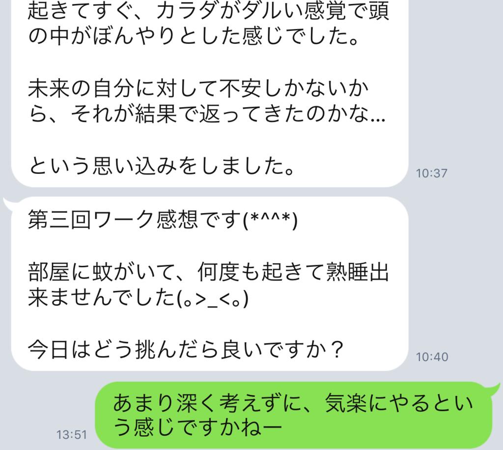 f:id:horiuchiyasutaka:20170905221742p:plain