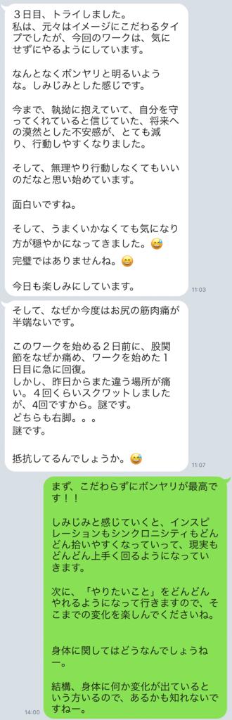 f:id:horiuchiyasutaka:20170905222016p:plain