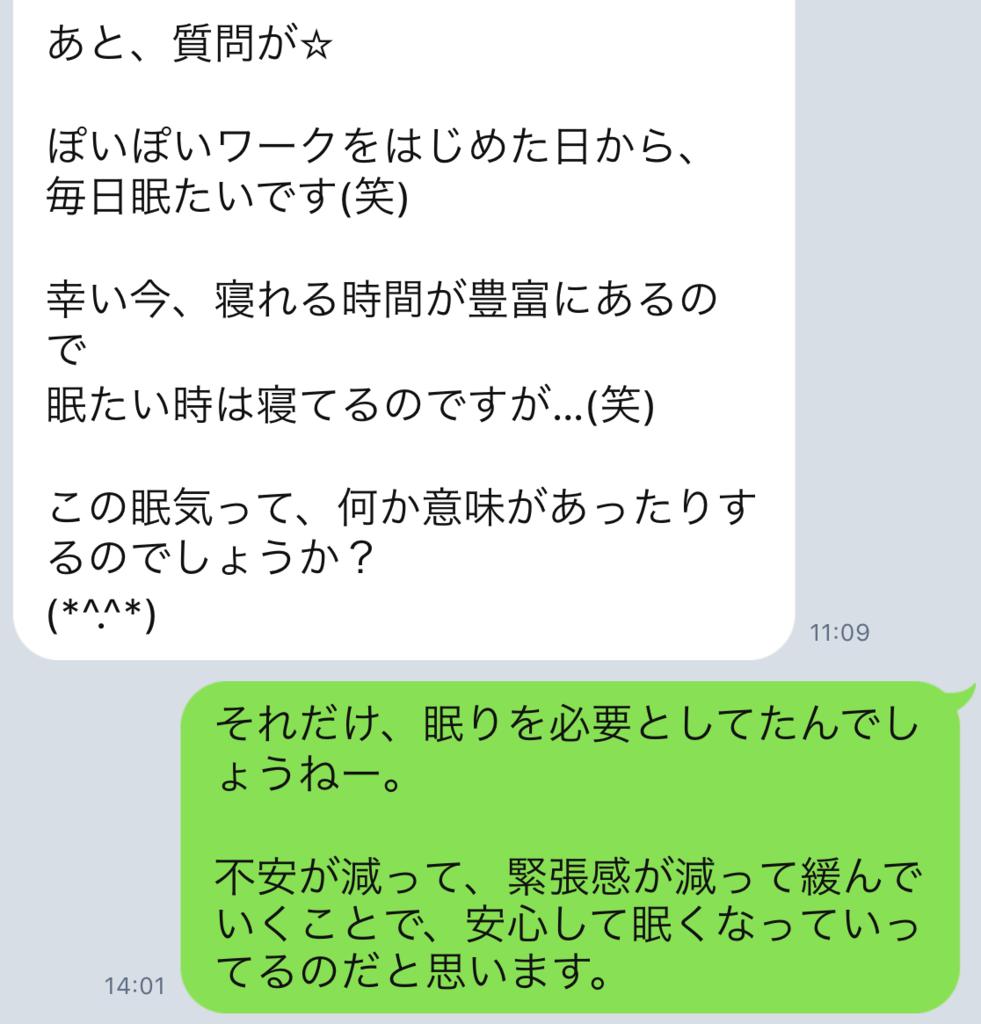 f:id:horiuchiyasutaka:20170905222141p:plain
