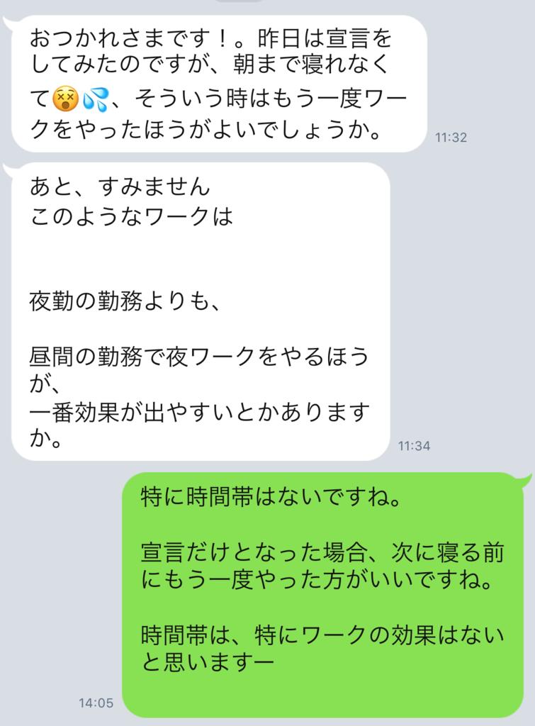 f:id:horiuchiyasutaka:20170905222203p:plain