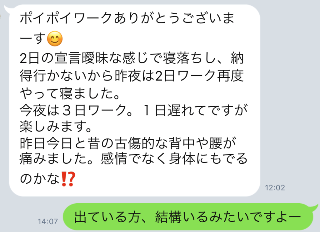 f:id:horiuchiyasutaka:20170905222231p:plain
