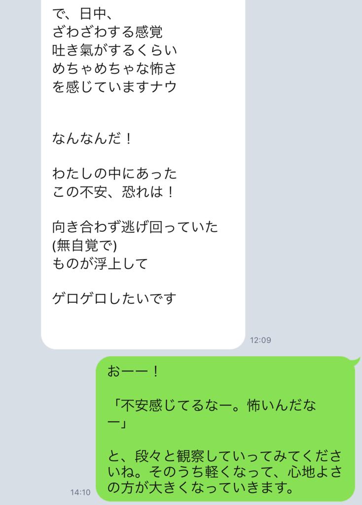 f:id:horiuchiyasutaka:20170905222257p:plain