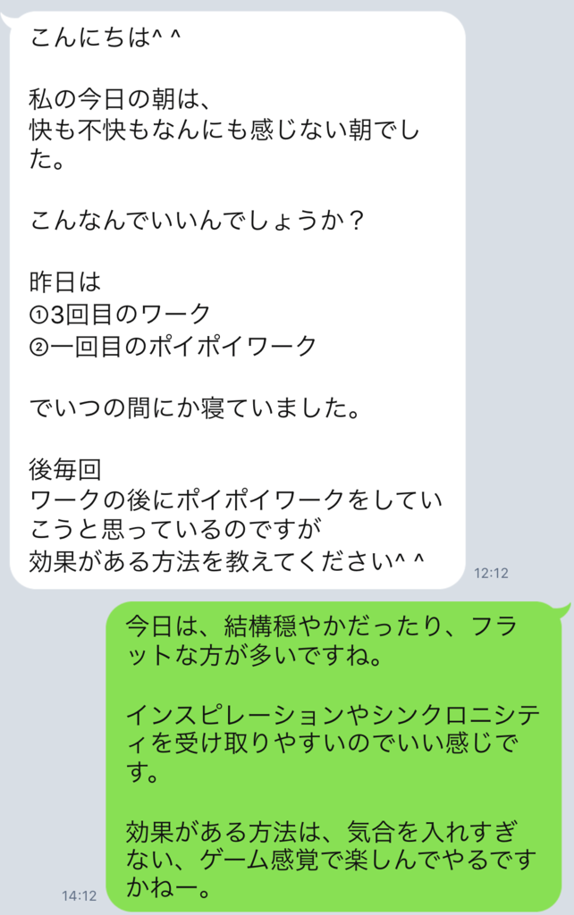 f:id:horiuchiyasutaka:20170905222326p:plain
