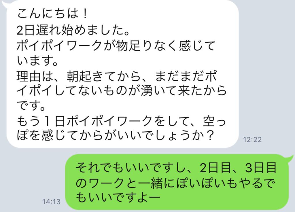 f:id:horiuchiyasutaka:20170905222342p:plain