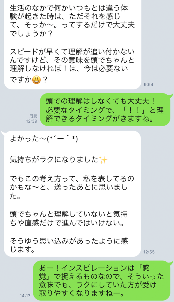 f:id:horiuchiyasutaka:20170905222539p:plain