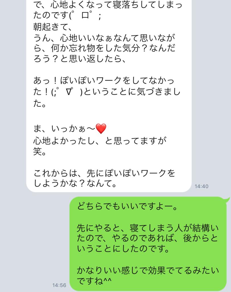f:id:horiuchiyasutaka:20170905222800p:plain