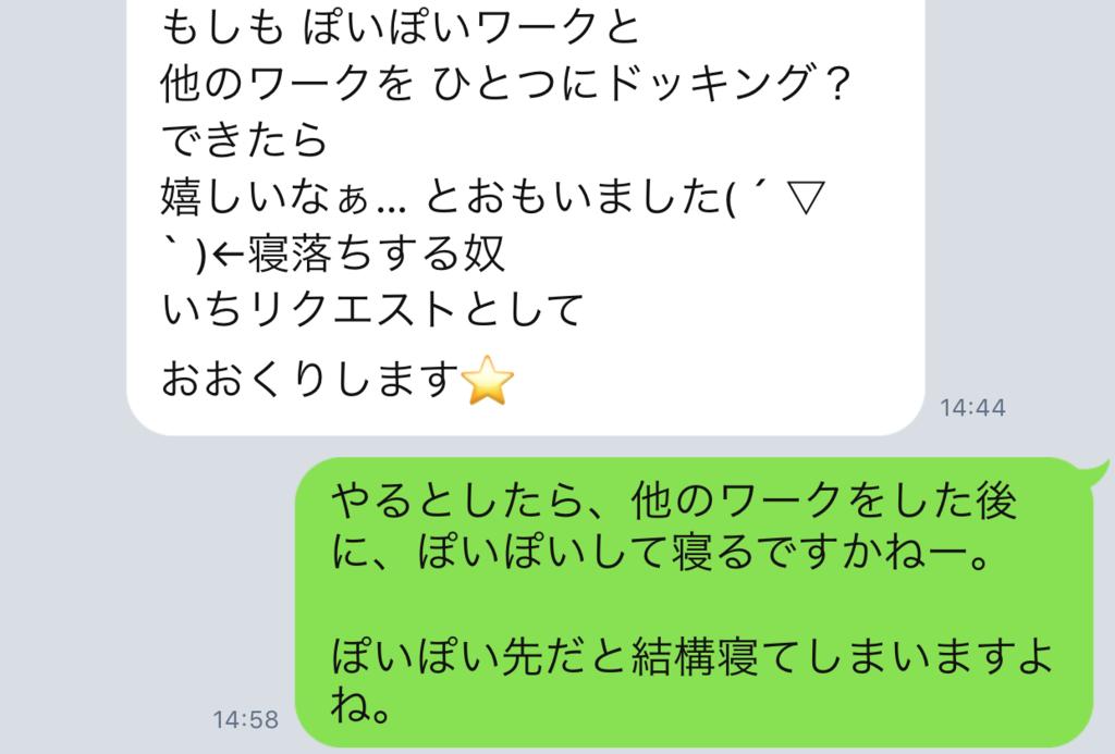 f:id:horiuchiyasutaka:20170905222835p:plain