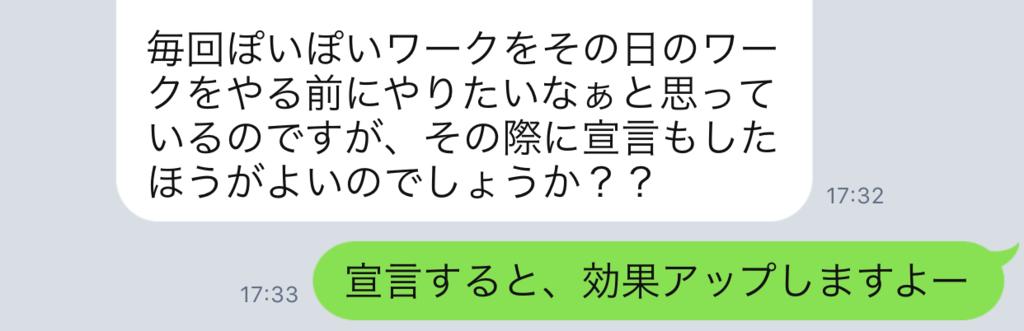 f:id:horiuchiyasutaka:20170905223106p:plain
