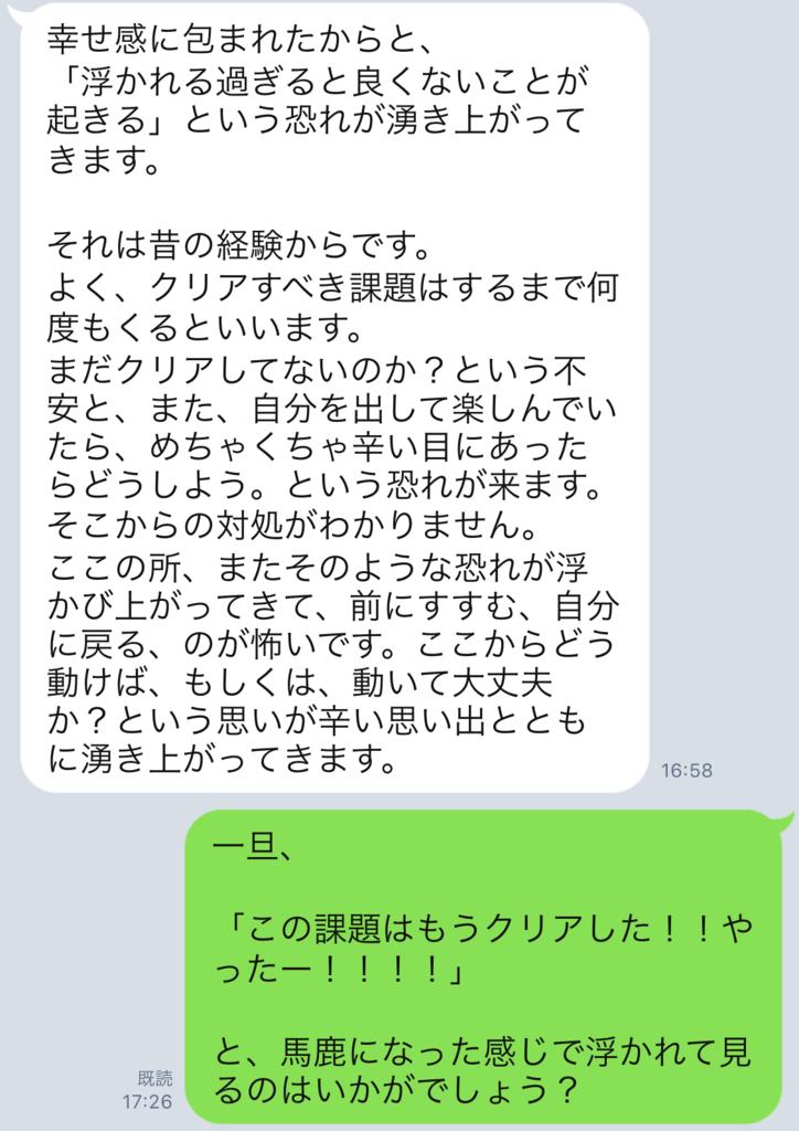 f:id:horiuchiyasutaka:20170905223139p:plain