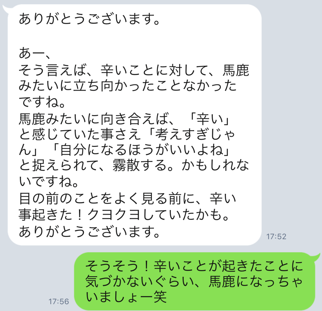 f:id:horiuchiyasutaka:20170905223151p:plain