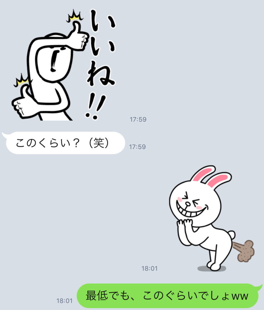 f:id:horiuchiyasutaka:20170905223207p:plain