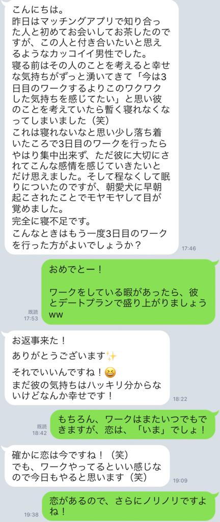 f:id:horiuchiyasutaka:20170905223351p:plain