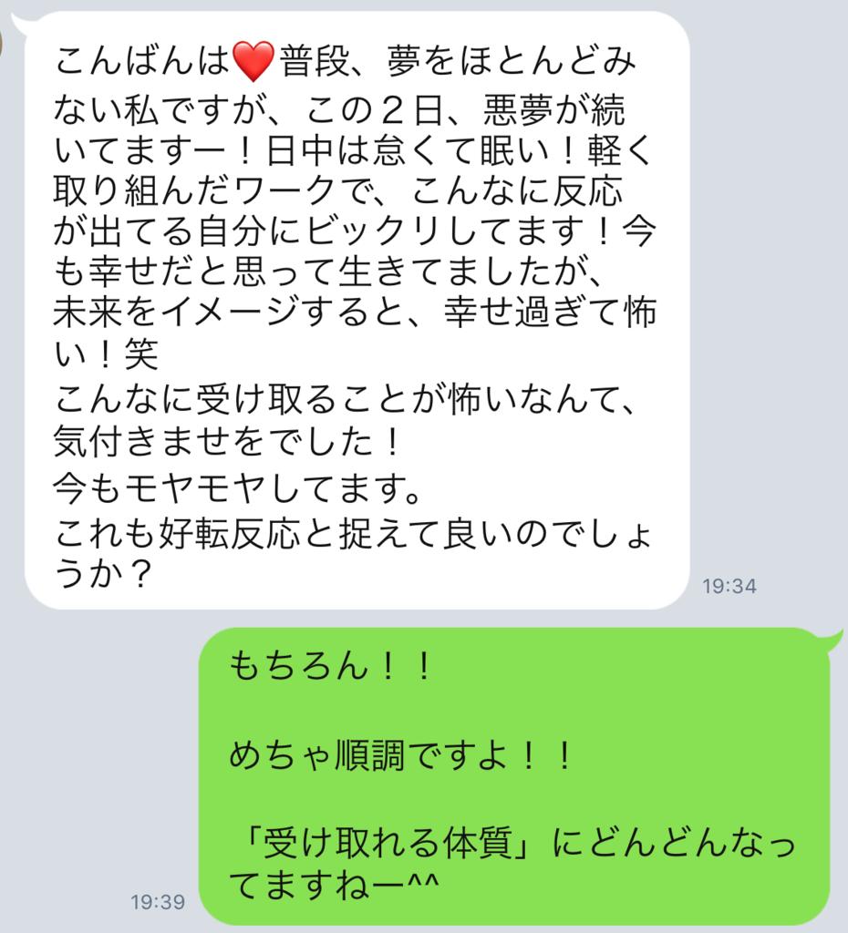 f:id:horiuchiyasutaka:20170905223417p:plain