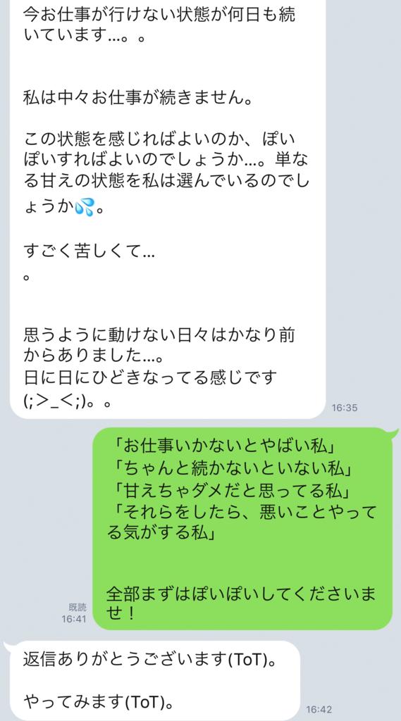 f:id:horiuchiyasutaka:20170905224839p:plain