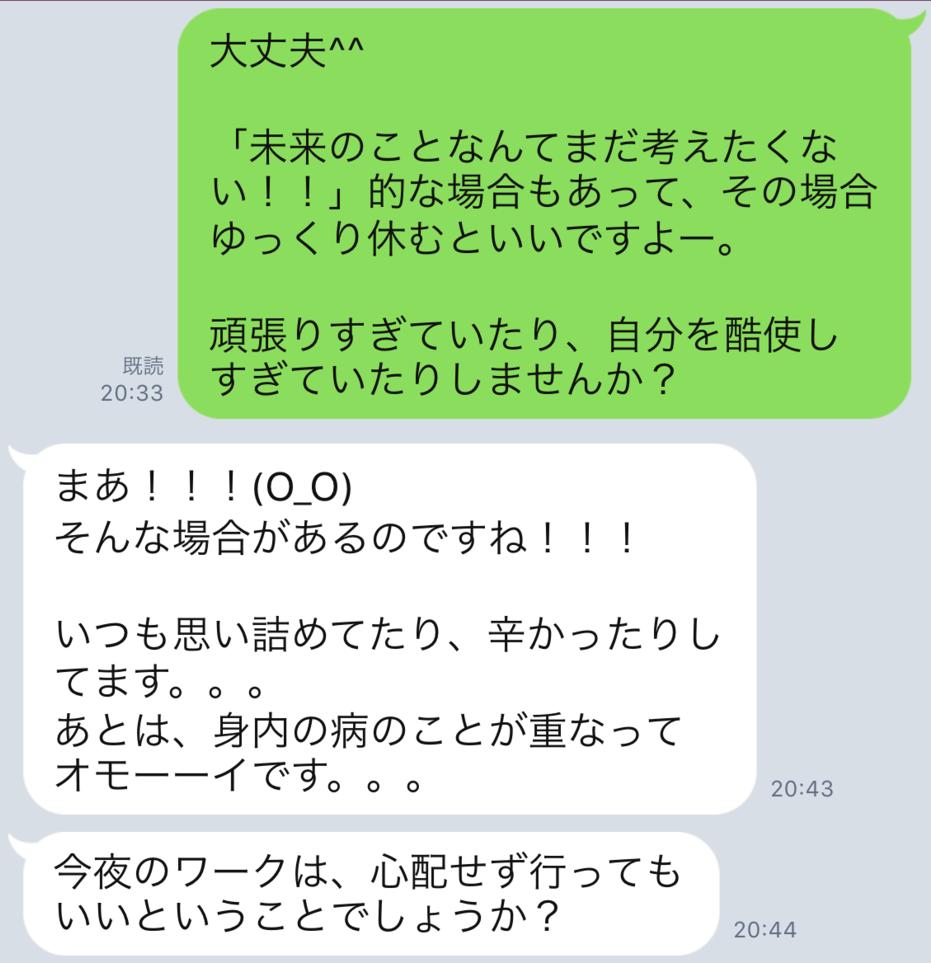 f:id:horiuchiyasutaka:20170905231951p:plain