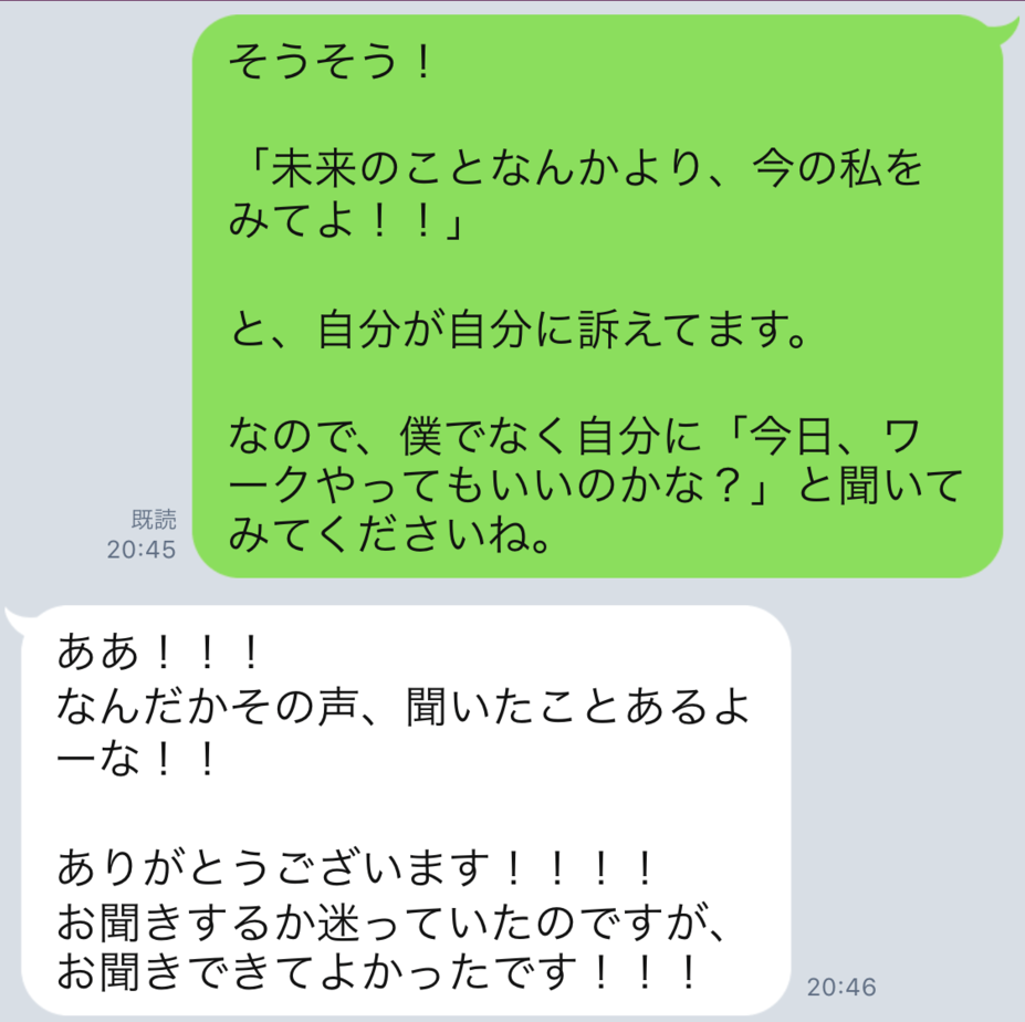 f:id:horiuchiyasutaka:20170905232022p:plain
