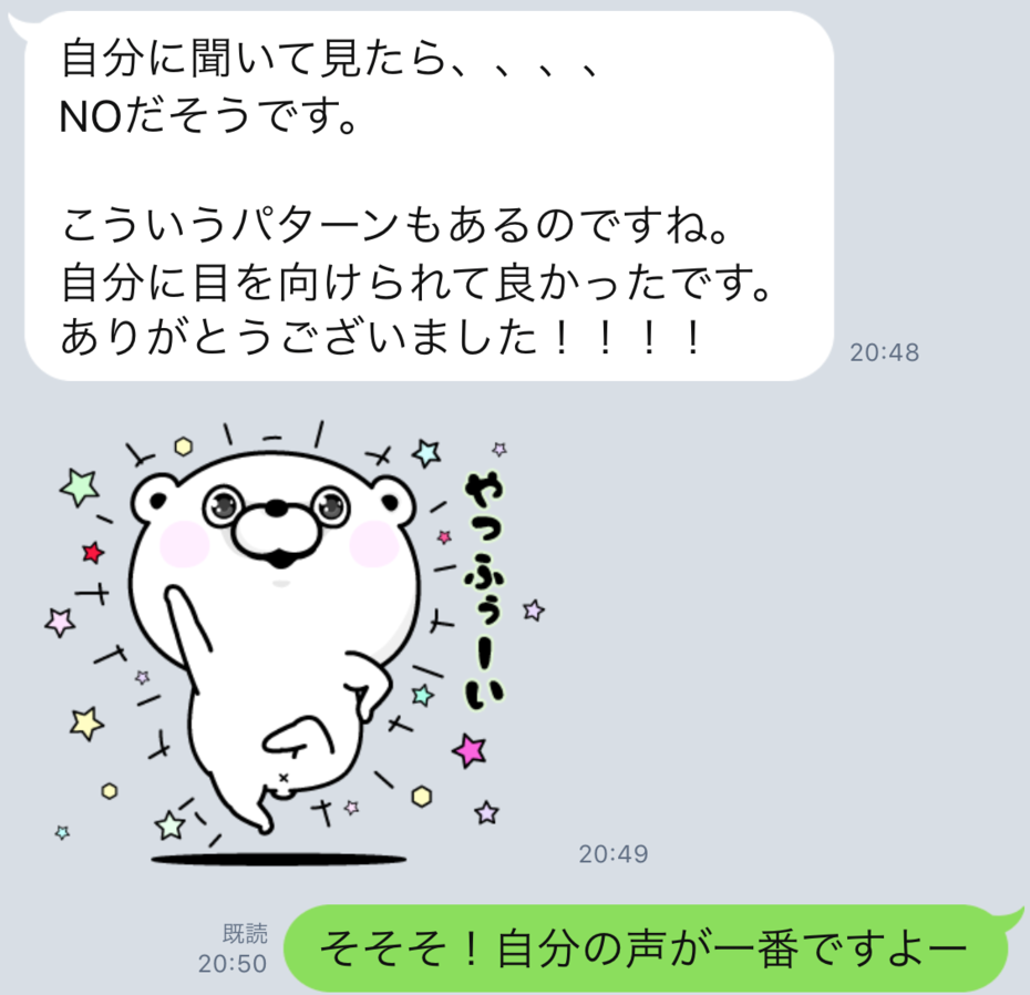 f:id:horiuchiyasutaka:20170905232055p:plain