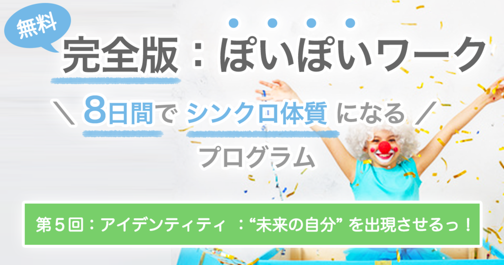 f:id:horiuchiyasutaka:20170906145959p:plain