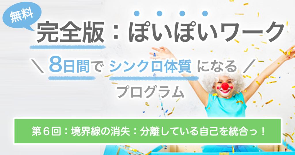 f:id:horiuchiyasutaka:20170907114039p:plain