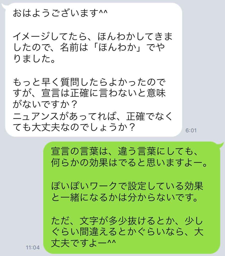 f:id:horiuchiyasutaka:20170907181105p:plain