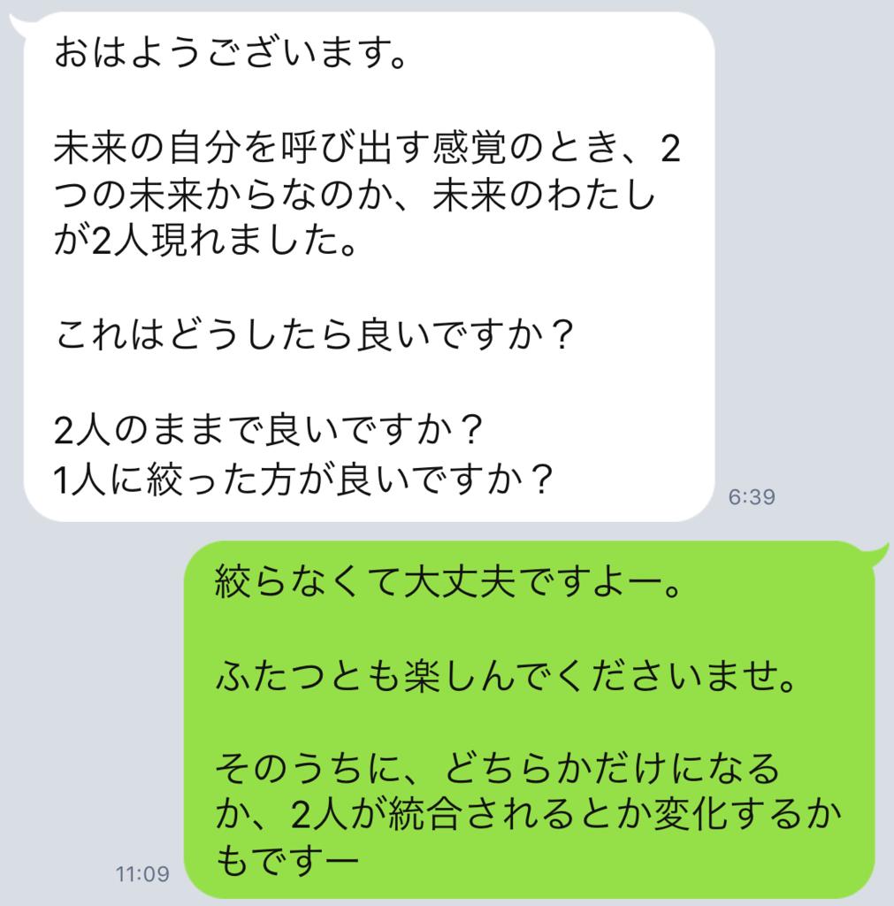 f:id:horiuchiyasutaka:20170907181117p:plain