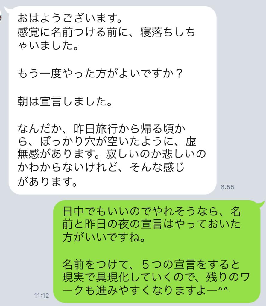 f:id:horiuchiyasutaka:20170907181131p:plain