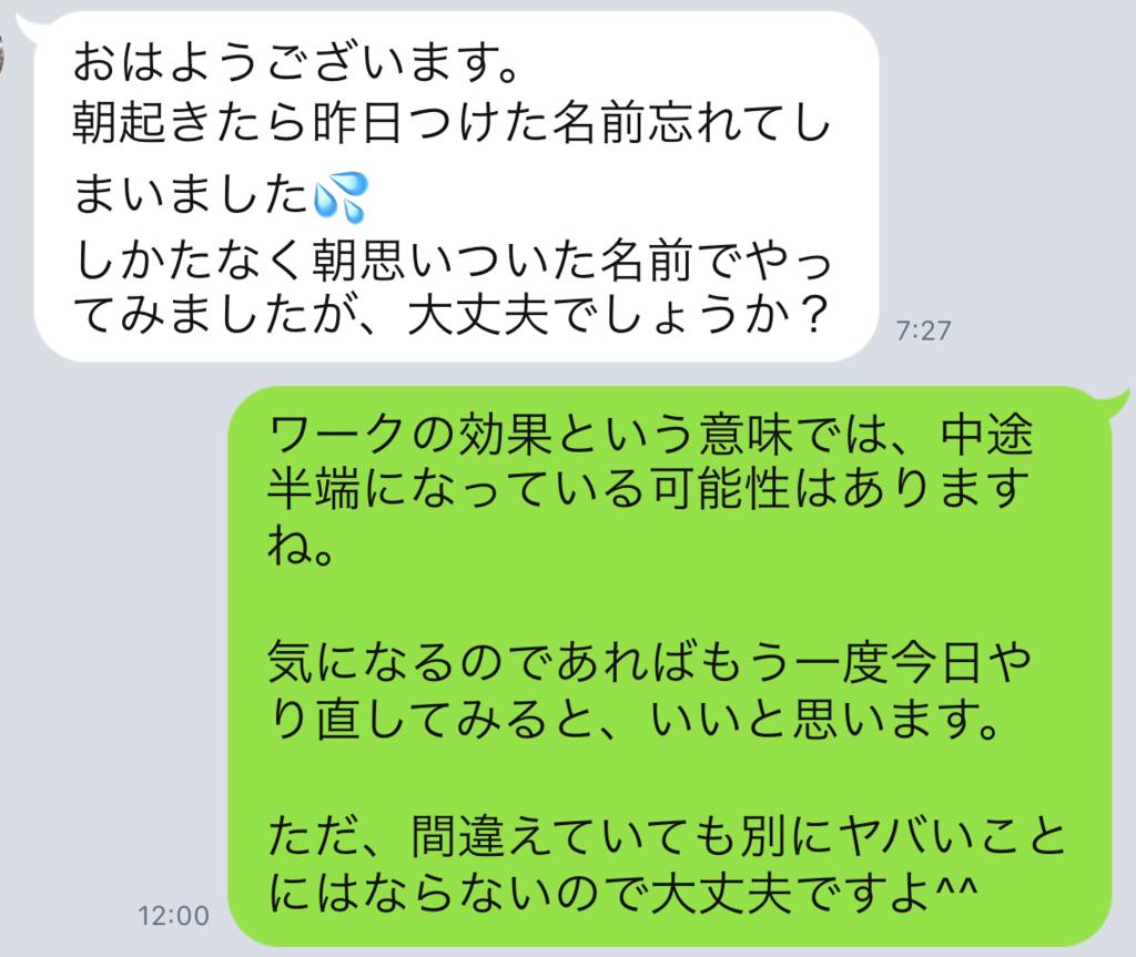 f:id:horiuchiyasutaka:20170907181153p:plain