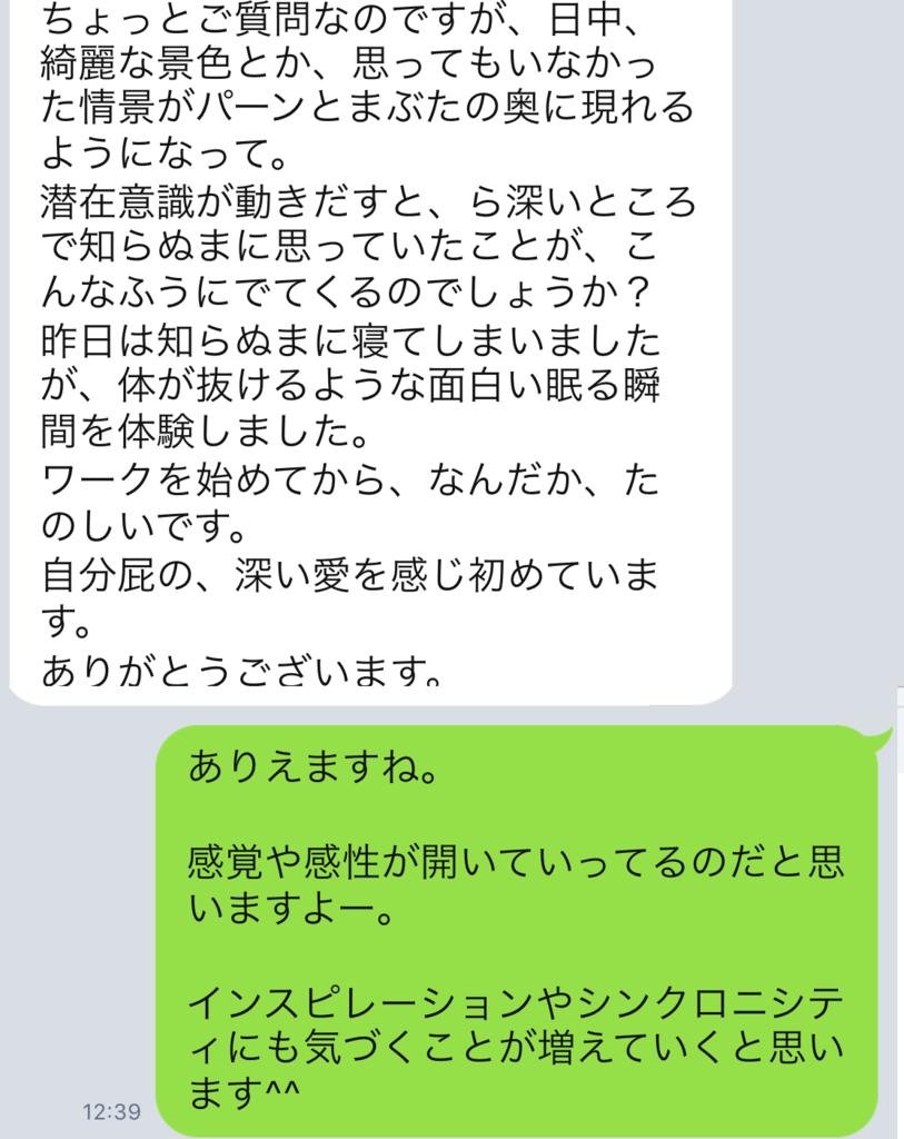 f:id:horiuchiyasutaka:20170907181622p:plain
