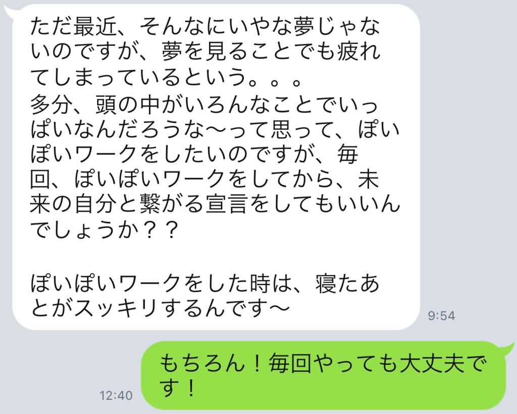 f:id:horiuchiyasutaka:20170907181754p:plain