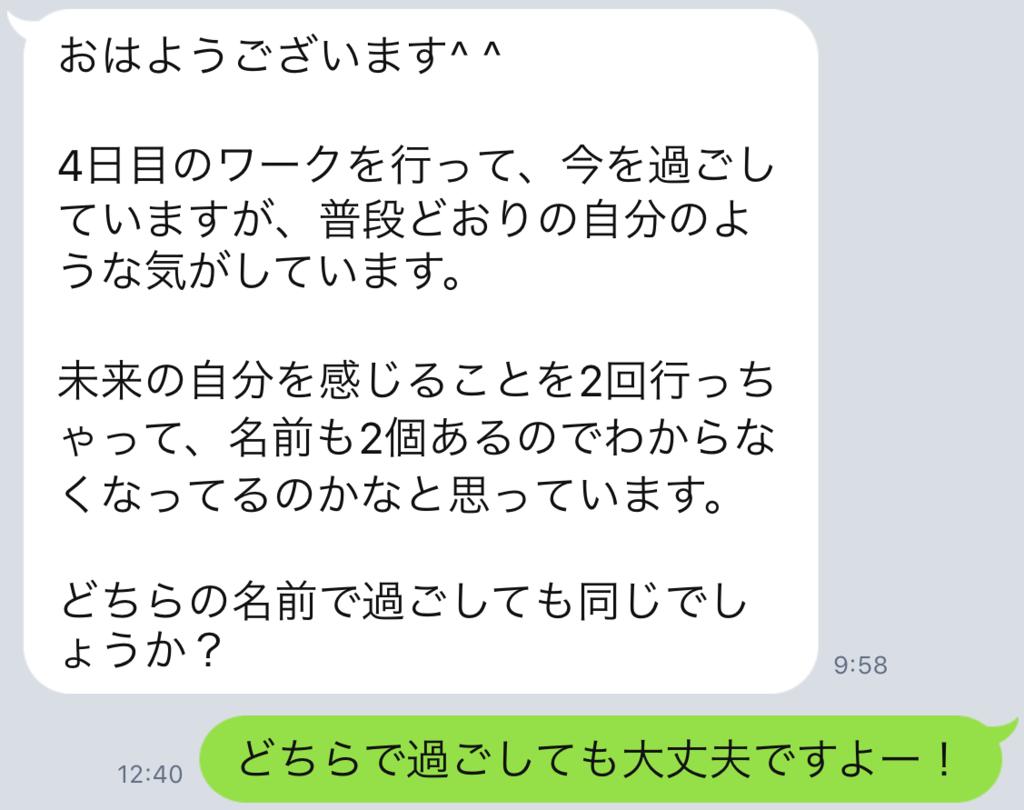 f:id:horiuchiyasutaka:20170907181821p:plain