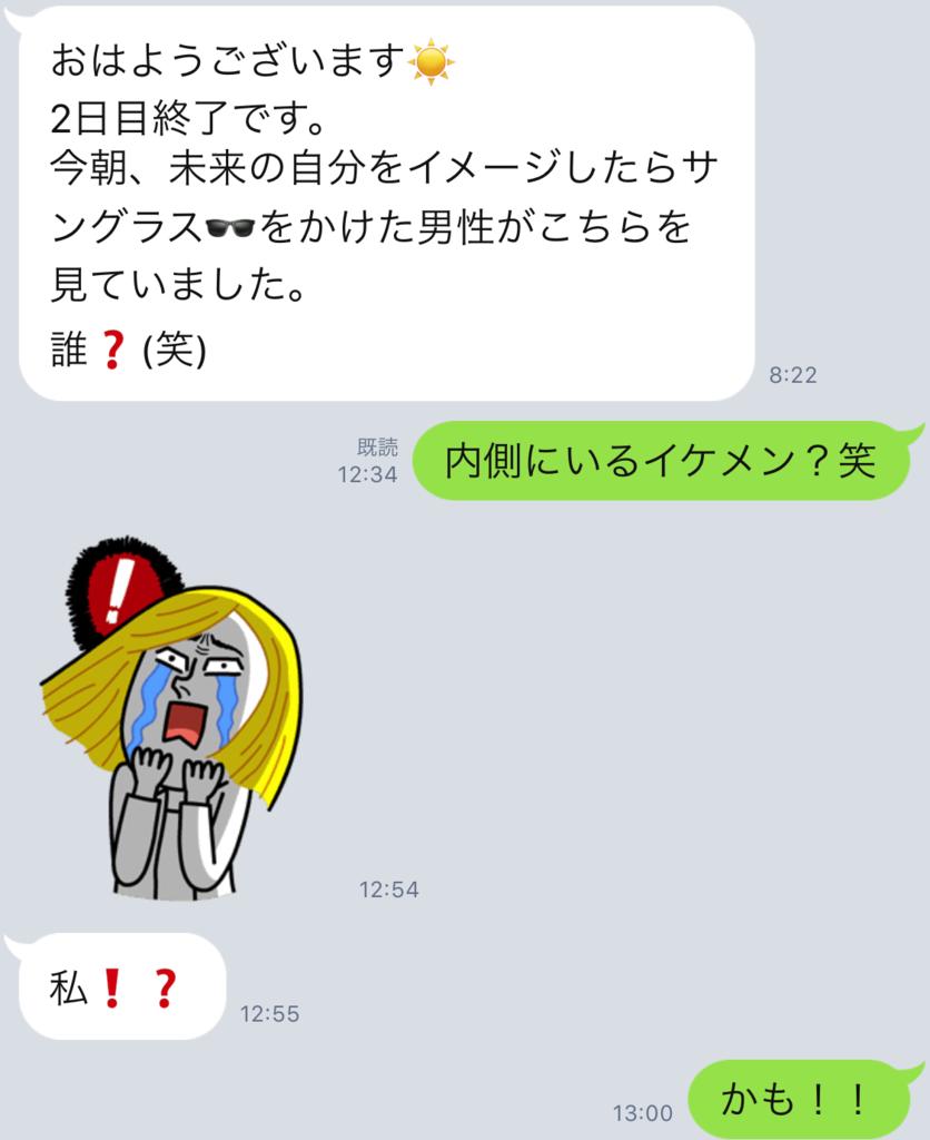 f:id:horiuchiyasutaka:20170907181918p:plain