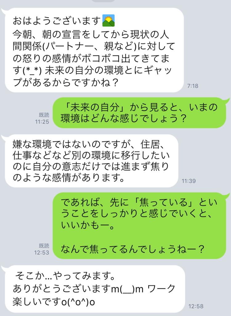 f:id:horiuchiyasutaka:20170907181939p:plain