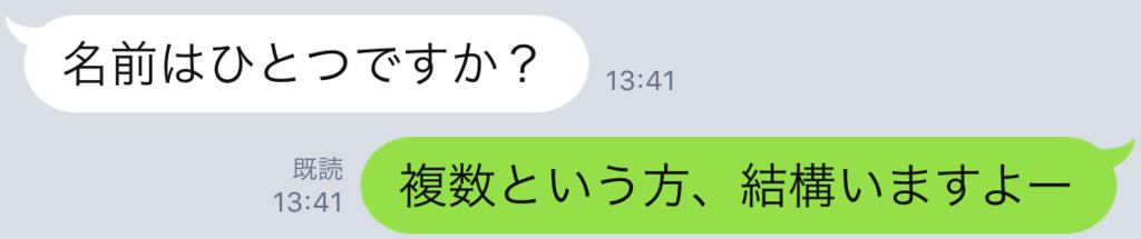 f:id:horiuchiyasutaka:20170907182250p:plain