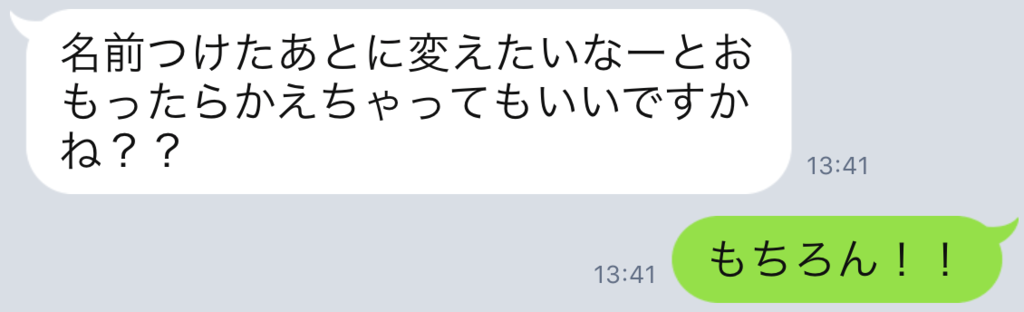 f:id:horiuchiyasutaka:20170907182300p:plain