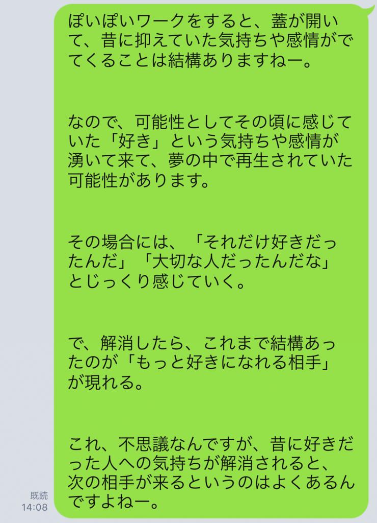f:id:horiuchiyasutaka:20170907182503p:plain