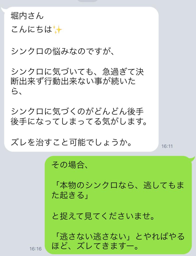 f:id:horiuchiyasutaka:20170907182656p:plain