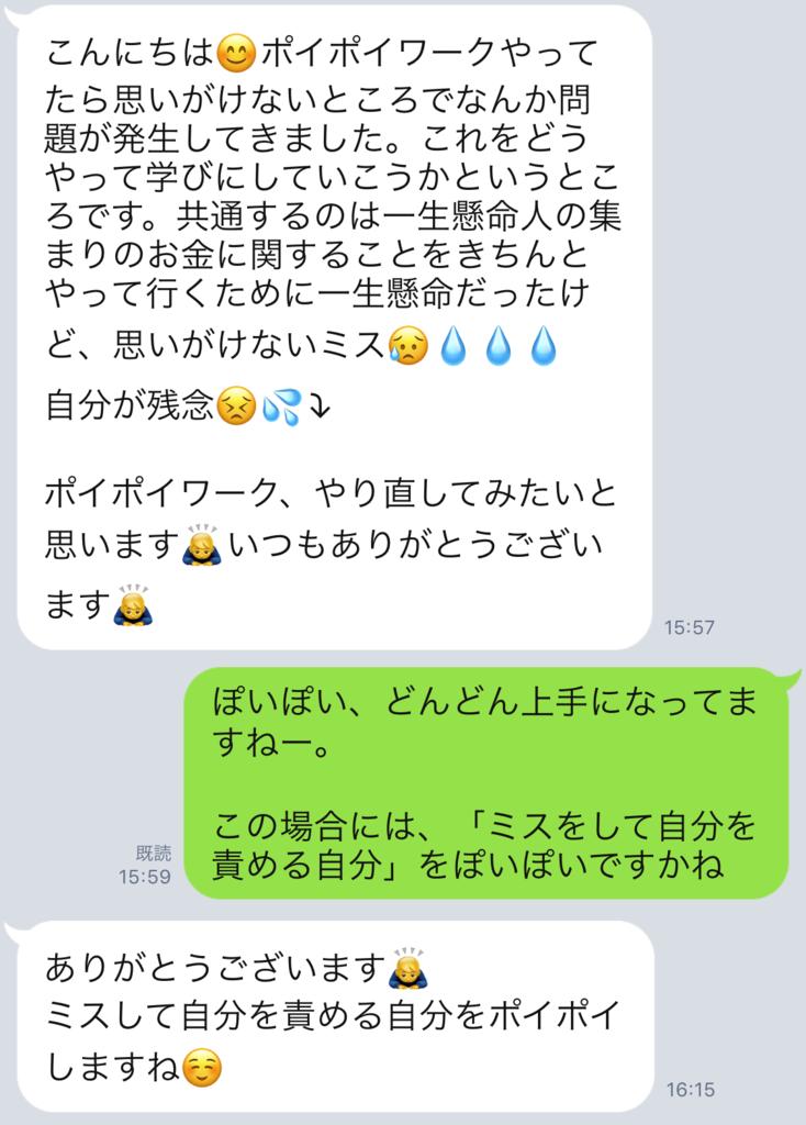f:id:horiuchiyasutaka:20170907182716p:plain