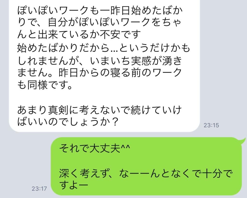 f:id:horiuchiyasutaka:20170907183514p:plain