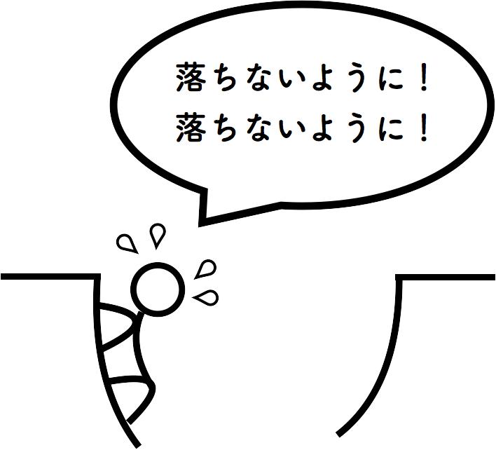 f:id:horiuchiyasutaka:20170907221720p:plain