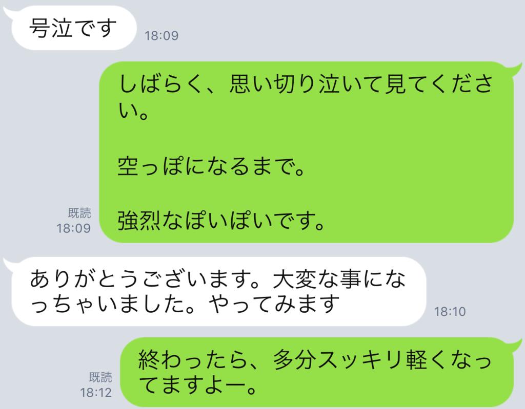f:id:horiuchiyasutaka:20170907223820p:plain