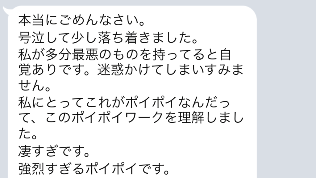 f:id:horiuchiyasutaka:20170907224032p:plain