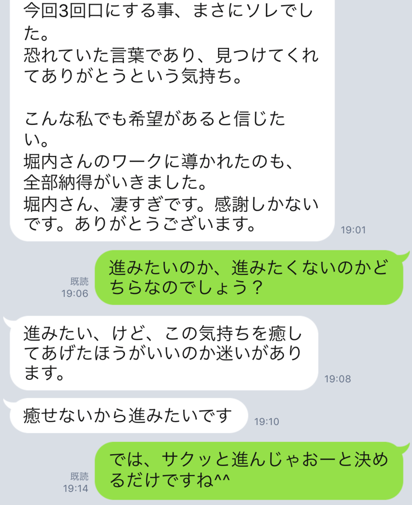 f:id:horiuchiyasutaka:20170907224100p:plain